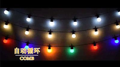 Bulb light string combination