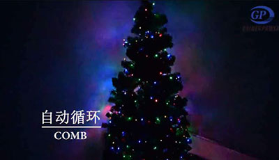 Christmas tree lights 2