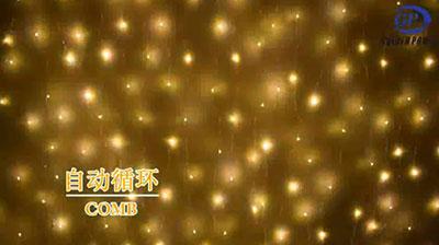 Copper wire curtain light series 1