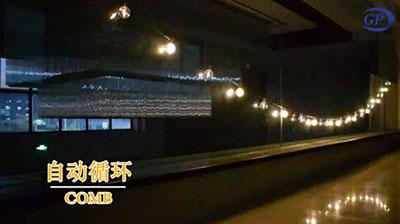 Warm white bulb light string 2