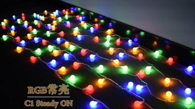 Tuya APP11 function + music mode ball light string