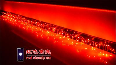 Tuya APP RGB64 Function Copper Wire String