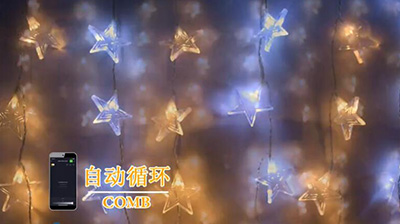 Pentagram lights string