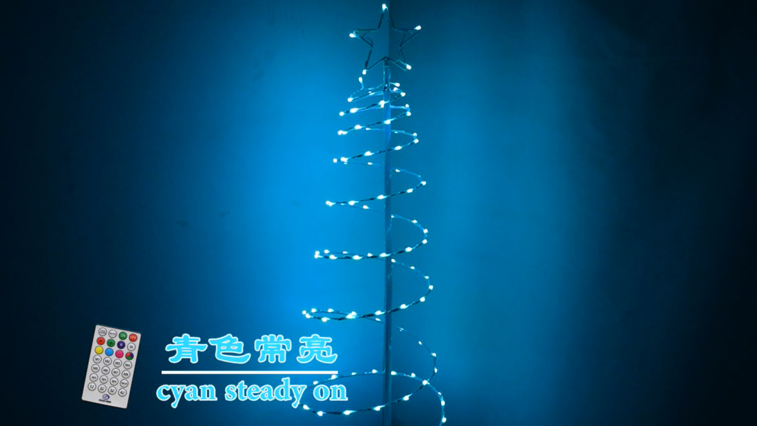 Voice control+RGB+64 functions with Iron art five star Christmas tree