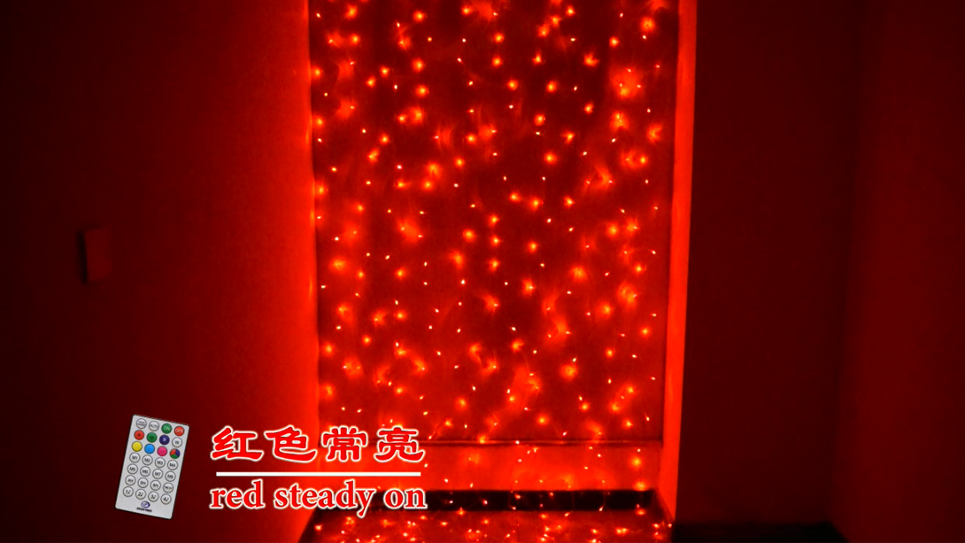 Voice control+RGB+64 functions with curtain light string