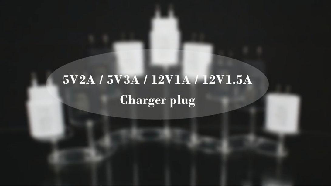 充电器插头