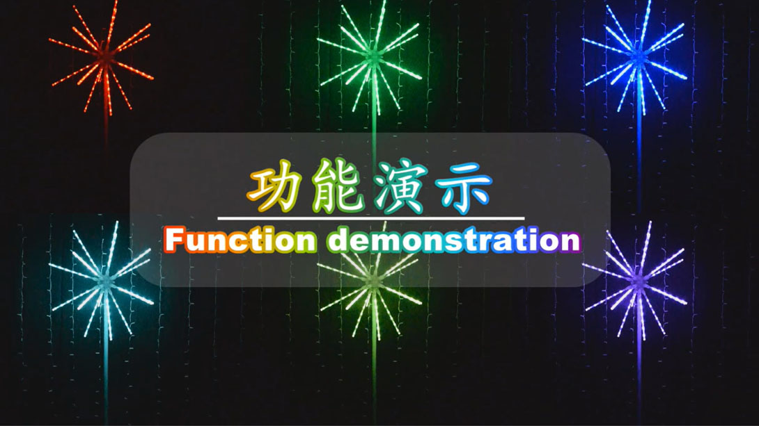 Voice control+RGB+64 functions with explosion star light
