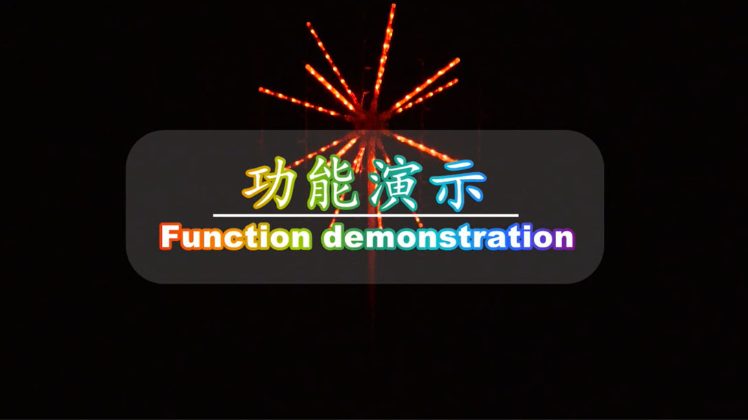 Voice control+TUYA APP RGB 64 functions with explosion star light