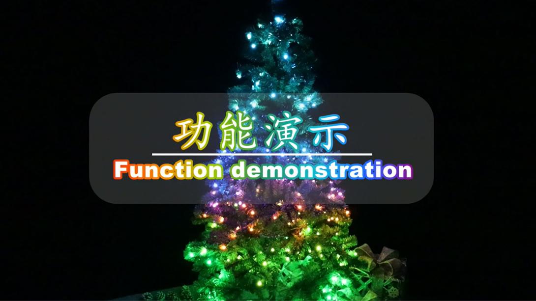 涂鸦APP RGB64功能音控直线灯